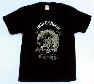 龍 Black Tシャツ(胸面)
