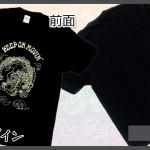 龍 Black Tシャツ