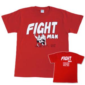 FIGHT MAN Tシャツ RED