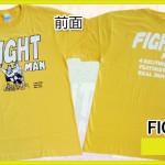 FIGHT MAN バナナ Tシャツ