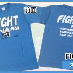 FIGHT MAN ストーンブルー