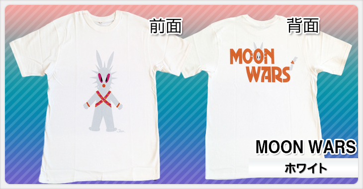 MOON WARS WHITE Tシャツ