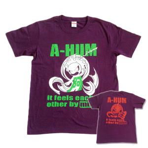 阿吽「マッドパープル:胸緑×背赤」Tシャツ