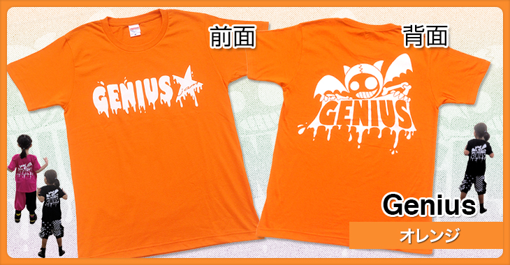 Genius「オレンジ」Tシャツ