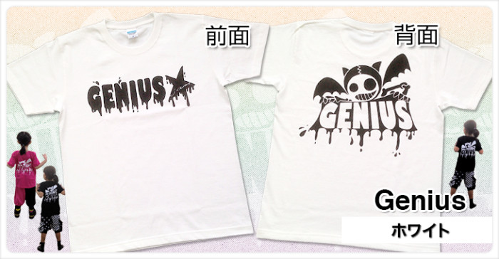 Genius「ホワイト」Tシャツ