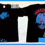 八咫烏「ブラック:青」Tシャツ