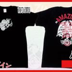 八咫烏「ブラック:白」Tシャツ